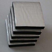 福建铝箔橡塑板厂家,橡塑保温板图片