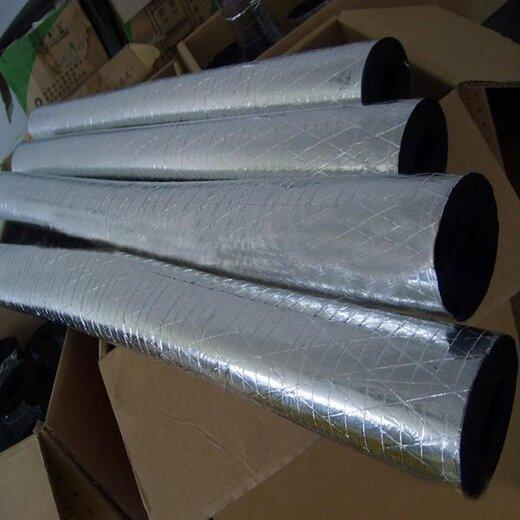 難燃橡塑保溫管報價