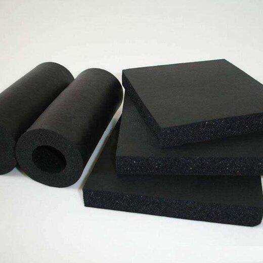 黑龍江防水橡塑板價格,橡塑保溫板
