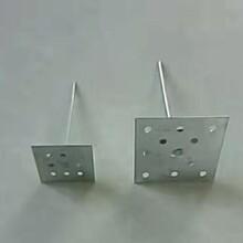 西藏鋁制保溫棉釘,保溫錨固釘圖片