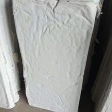 凯阳硅酸铝板单价,天津保温硅酸铝板生产厂东森游戏主管图片