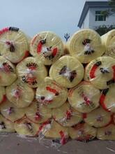 华美离心玻璃棉防火铝箔贴面玻璃棉毡厂家批发零售物美价廉图片