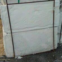 凯阳保温硅酸铝板厂家,保温�硅酸铝板容重图片
