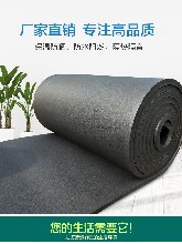 云南B1橡塑板价格,防水防腐橡塑材料图片