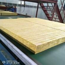 岩棉板岩棉板厂家厂家直销价格合理图片