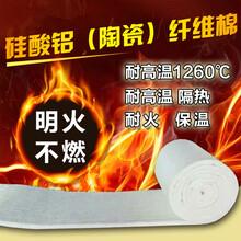 硅酸铝纤维毯价格,硅酸铝纤维毯厂家的详细介绍图片