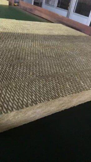 凱陽巖棉保溫板,外墻防火巖棉板廠家