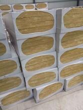 湖北A級巖棉板,防火外墻巖棉板圖片