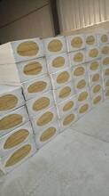 凯阳岩棉保温板,天津外墙岩棉保温板厂东森游戏主管图片