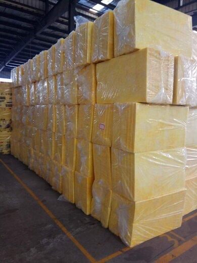 石家莊白色玻璃棉板,防火玻璃棉板廠