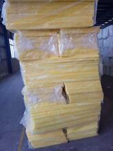 神州防火玻璃棉板廠,合肥消音玻璃棉板圖片