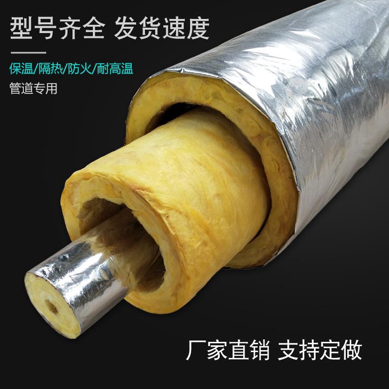 浙江离心玻璃棉保温管生产厂家,高温玻璃棉管