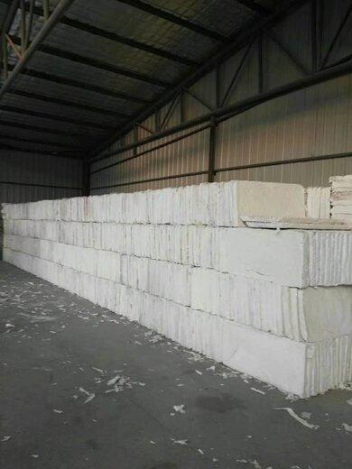 烏魯木齊防火硅酸鋁板單價,硅酸鋁板單價