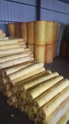 西藏保温玻璃棉管,玻璃棉保温管
