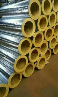 浙江离心玻璃棉保温管生产厂家,高温玻璃棉管图片6