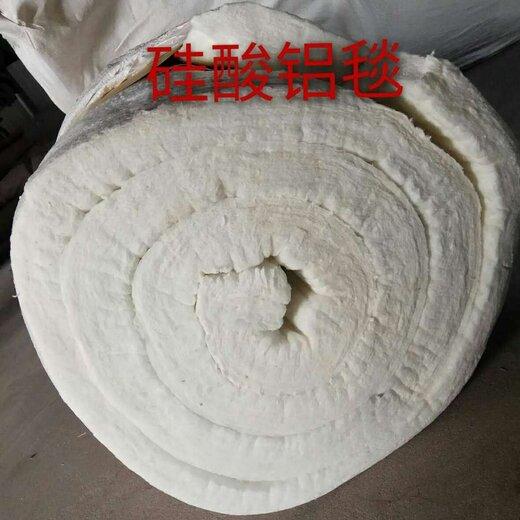 江蘇普通硅酸鋁針刺毯報價