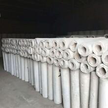 凱陽保溫硅酸鋁管生產,西安高密度硅酸鋁管廠家圖片