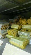 云南憎水玻璃棉保溫管生產廠家,玻璃棉保溫管圖片
