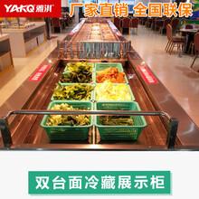 特价雅淇火锅点菜柜,自助双台面岛柜猪肉柜卧式冷藏柜,2米卧式蔬菜展示冷藏柜图片