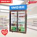 深圳冷冻展示柜低温风冷雅淇超市立式玻璃门速冻饮料柜便利店双门冰柜