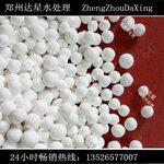 活性氧化铝球生产厂家3-5-8-10mm氧化铝球干燥剂