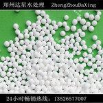 活性氧化铝干燥球活性氧化铝球价格空压机专用干燥剂