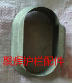 锌钢护栏配件装饰盖柱帽脚盖立柱盖子底座底盖阳台护栏配件分体装饰盖图片2