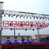 北京海淀地区温泉镇舞台、背景、婚庆、灯光音响租赁水上舞台搭建