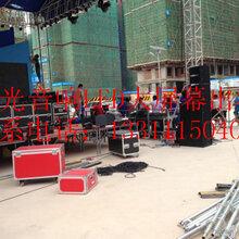 北京昌平庆典开业舞台搭建灯光音响LED大屏出租