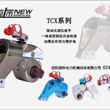 液压扳手厂家大型液压扳手多规格更多选择图片