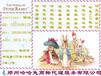 河南哈哈兔知识产权代理服务河南哈哈兔商品条形码河南哈哈兔400电话河南哈哈兔商标专利代理