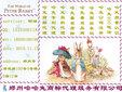 河南哈哈兔知识产权代理服务河南哈哈兔商品条形码河南哈哈兔400电话河南哈哈兔商标专利代理图片