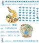 郑州商品条码代理河南商品条码代理郑州400电话河南400电话郑州商标专利河南商标专利图片