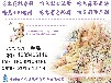 郑州哈哈兔条形码中心河南哈哈兔条形码中心