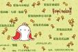 哈哈兔专业提供鹤壁商品条码400电话商标专利著名品牌企业彩铃等服务