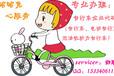 郑州哈哈兔长期办理河南自行车企业代码