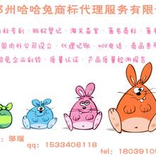 许昌条形码注册许昌条形码胶片制作条码免费咨询