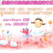 哈兔代理河南电视台广告发布央视七套广告投放