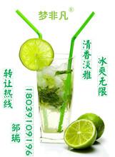 """果汁饮料商标""""梦非凡""""转让"""