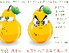 郑州哈哈兔条形码注册郑州哈哈兔商标专利申请二维码制作