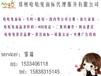 鄭州哈哈兔海外公司注冊香港英國美國公司注冊商標專利注冊服務