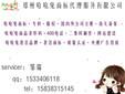 郑州哈哈兔海外公司注册香港英国美国公司注册商标专利注册服务图片