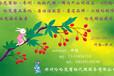 郑州哈哈兔条码注册郑州居住证续签郑州商标专利400电话公司注册