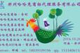 河南地区条码注册代理河南商标专利代理河南400电话开通海外公司注册代理