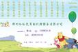 河南哈哈兔商标专利商品条码400电话肥料登记证办理著名品牌服务