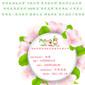 河南哈哈兔商标专利代理条码代理400电话肥料登记证海外公司注册图片