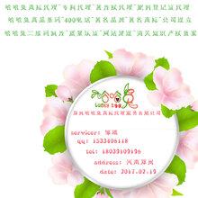 河南哈哈兔商标专利代理条码代理400电话肥料登记证海外公司注册