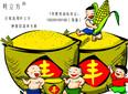 1类化肥商标转让转让叶立方化肥商标图片