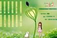 河南肥料登記證辦理河南商標專利申請河南條碼申請河南400電話