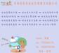 河南条码申请河南肥料登记证河南商标专利400电话申请